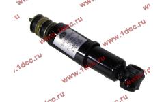 Амортизатор кабины передний F для самосвалов фото Нижневартовск
