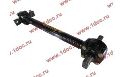 Штанга реактивная прямая L-585/635/725 SH F3000 ROSTAR фото Нижневартовск